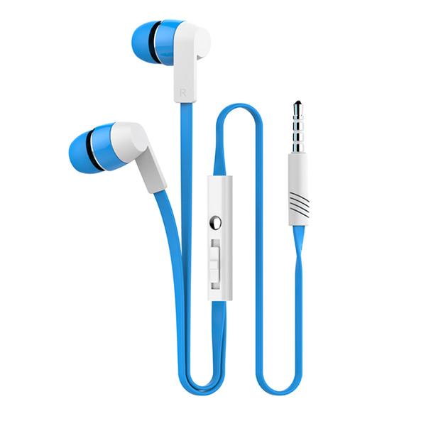 [현재분류명],EB-3 3세대 고급 이어폰 케이블 2종세트WD,이어폰,케이블,이어폰선물,컬러케이블,예쁜케이블